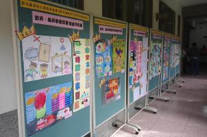 學生防災創作入選作品展覽看板