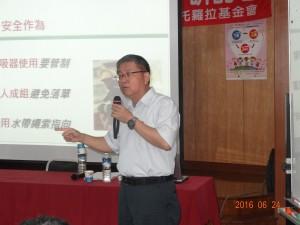 12.副理事長陳崇賢講座情形