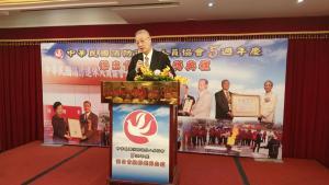 3..前副總統吳敦義蒞會致詞