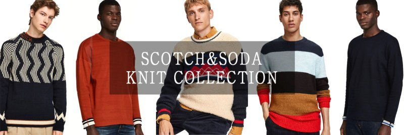 scotchandsoda_knit