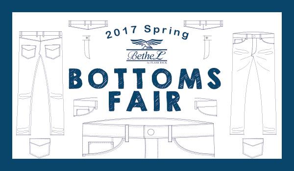 Bottoms Fair Start in BetheL,