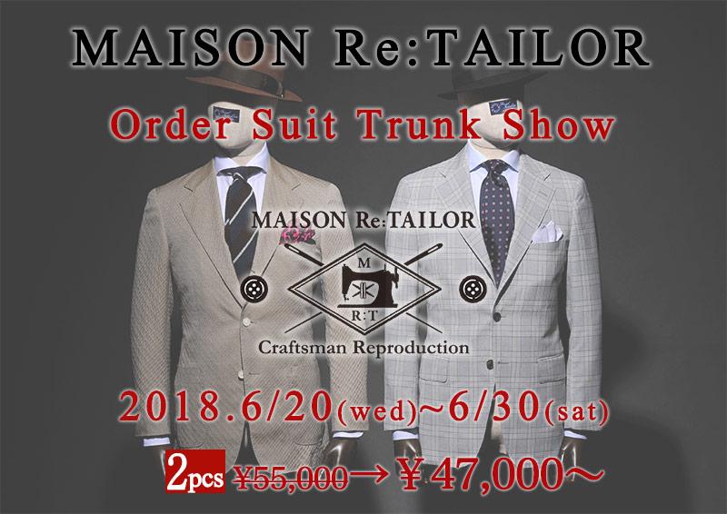 retailor18_june_fair_800
