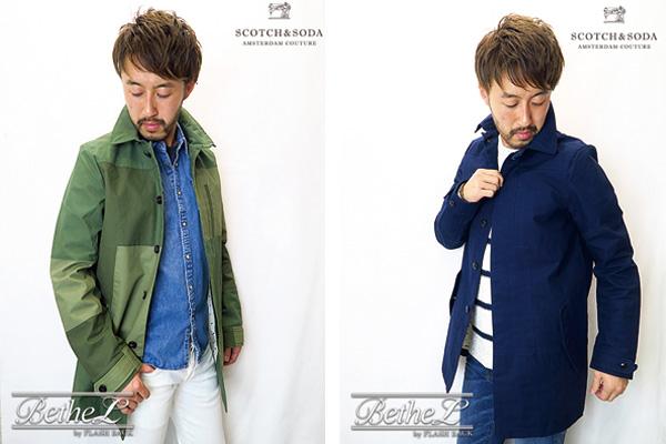scotch_coat