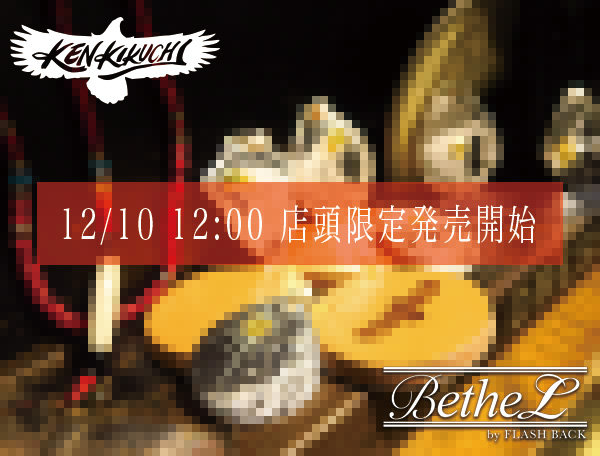 情報解禁!KEN KIKUCHI × BetheL X'mas Limited,