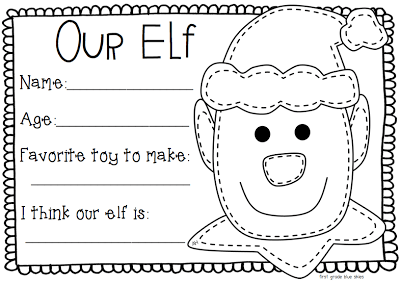 math worksheet : christmas crafts for first graders  teaching with terhune  : Christmas Math Worksheets For First Grade