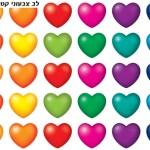 לב צבעוני קטן