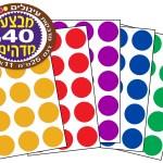 עיגולים צבעוניים קוטר 25-40 דף