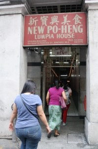 The entrance to New Po-Heng looked like a long hallway.