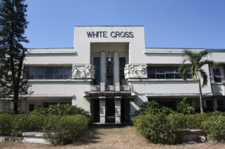 White Cross orphanage in San Juan.
