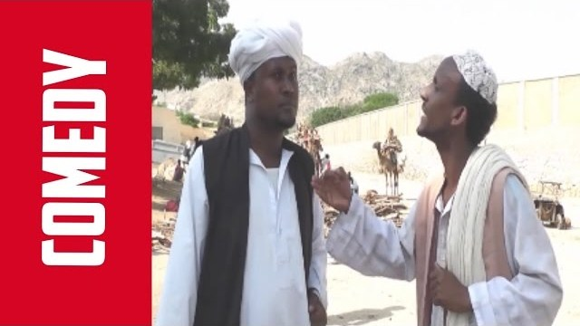 Eritrean Tigre Comedy || Beal Mal – በዐል ማል ||(OFFICIAL) – Said Berhan and Idris Mohammed Ahmed