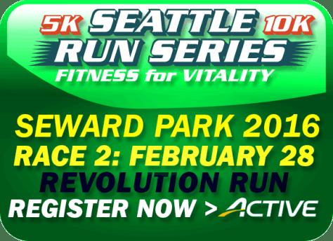 Seward Park 2016 Race 2