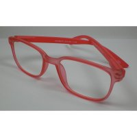 "I NEED YOU Lesebrille +1,5 ""Rainbow"" Lesehilfe rot fr"