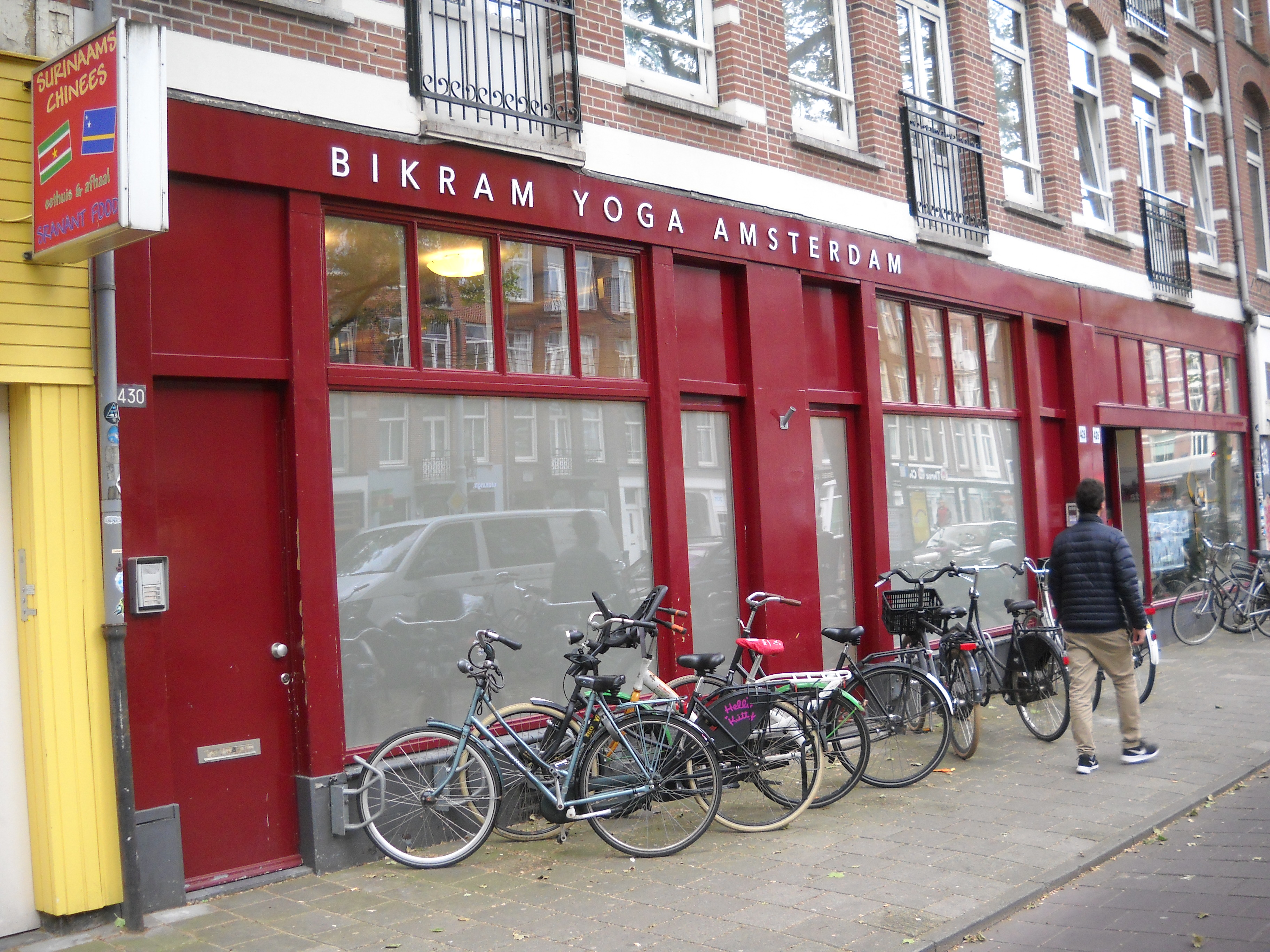Bikram Yoga Amsterdam Do Paris And Amsterdam Fbf Style Part 2 Five Bag Fit
