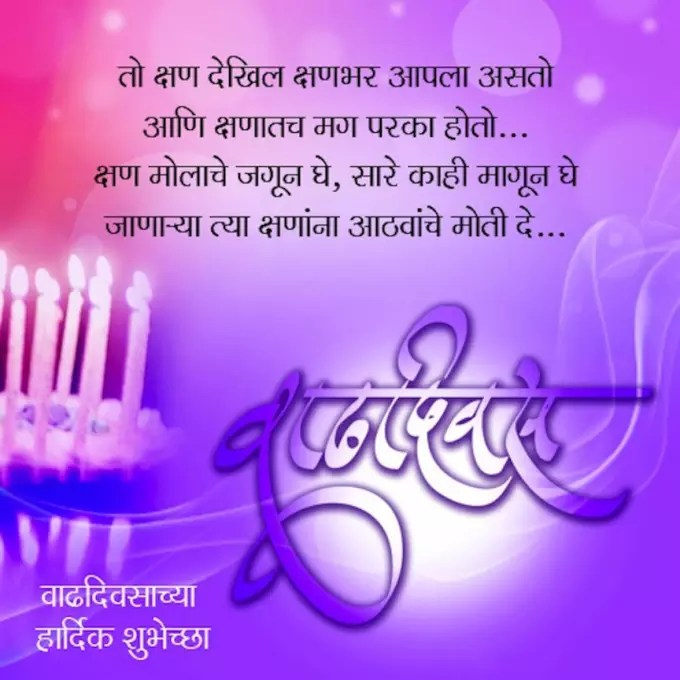 Sing happy birthday in marathi, an indian language by Unc_chapel_hill