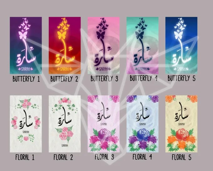 Write your name in arabic calligraphy on 5 phone backgrounds by
