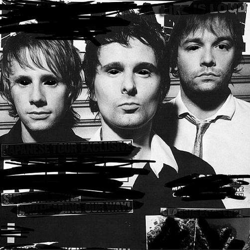 Daftar Lagu Lagu Jerman Jadwal Pertandingan Bola Malam Hari Ini Live Muse Umumkan Tracklist Album Quot;dronesquot; Dan Jadwal Tour Promo Flagig