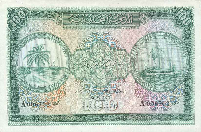 100 Euro Dinar Maldivian Rufiyaa Currency Flags Of Countries