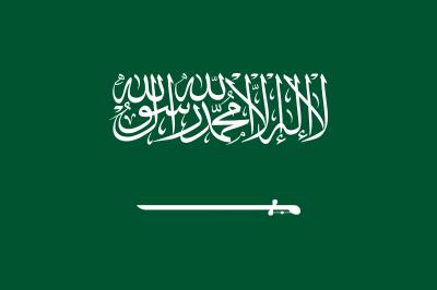 Saudi Arabia | Flags of countries