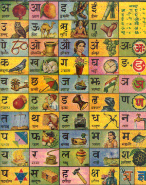 January 15 2013 by flamesofthoughts. 612 x 776.National Festivals Of India In Hindi Language