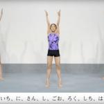 4佐賀弁ラジオ体操