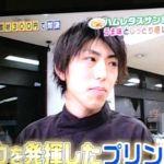 24目黒シェフ
