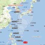 台風21号2017関東上陸する可能性はいつ?進路予想や時間帯も!