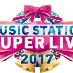 Mステスーパーライブ2017のタイムテーブルは?出演順も調べた!