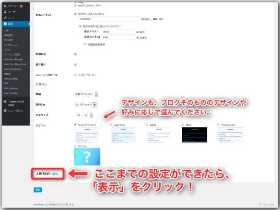TPC+_工程04