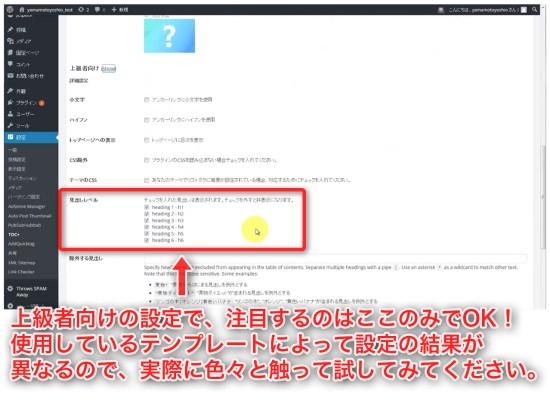 TPC+_工程05