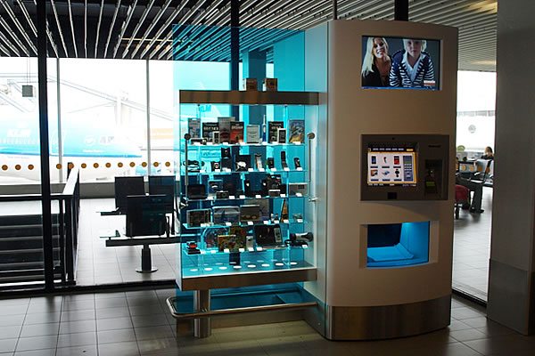 10-incredible-Vending-Machine-13