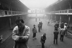 精神病院,四川 1990