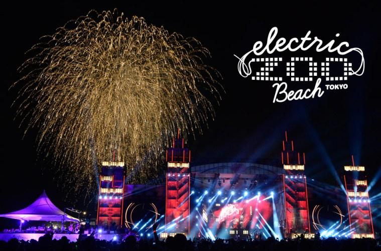 electricz_main