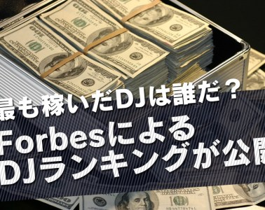 forbes_main_