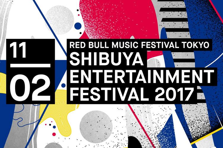 red-bull-music-festival-tokyo-shibuya-entertainment-festival