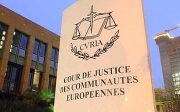 Corte Giustizia Europea logo