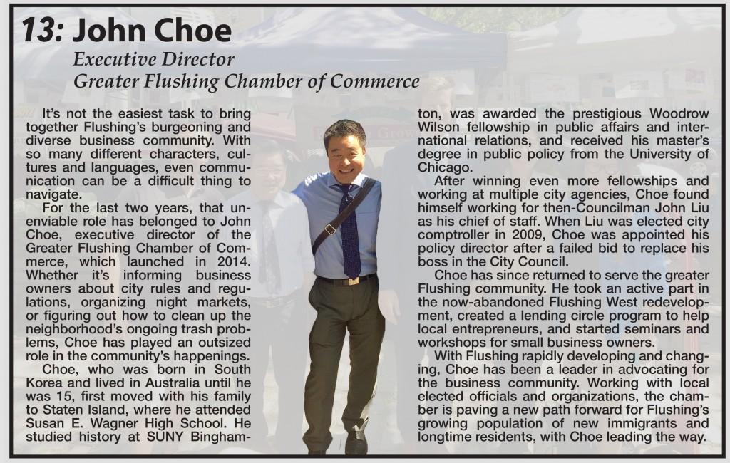 Choe_Page-1024x650