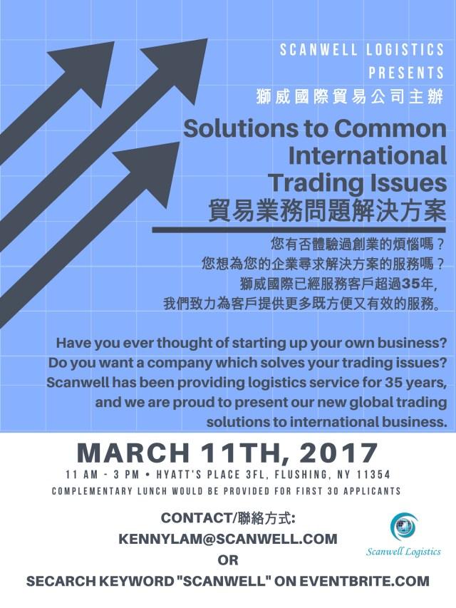 March 2017 Seminar