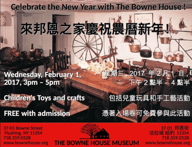 bowne house flyer