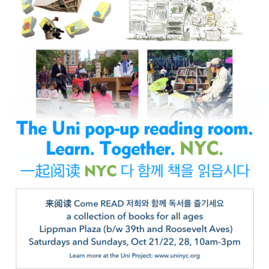 Uni_Reading_Room_at_Lippman_Plaza (1)_001