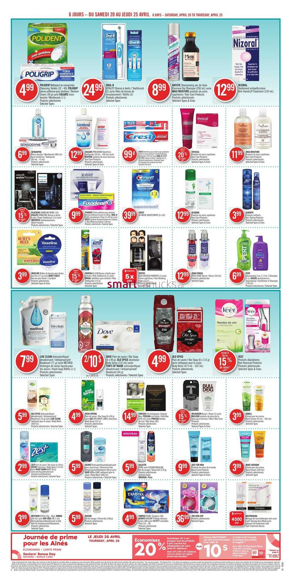 Store A Rabais Online Coupon Codes Shoppers Drug Mart Flyer