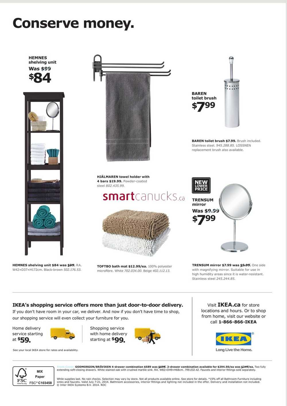 Ikea bathroom event flyer july 7 to 21