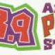 KBZR (103.9 FM) – Coolidge/Phoenix, AZ – 9/30/96 (S.T.E.V.E stunt)
