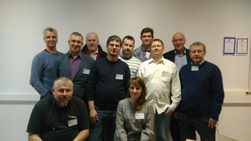 Фото по завершении конференции