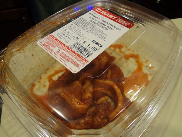 marinated-pork-belly
