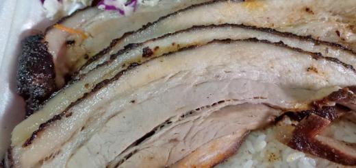 pork-belly-slices-closeup
