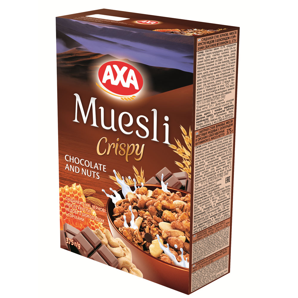 Müsli Crunchy Crunchy Muesli With Honey Chocolate And Nuts With Vitamin E