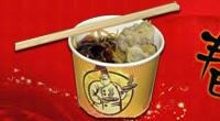 hk style noodle