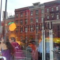 Momofuku Noodle Bar, NYC