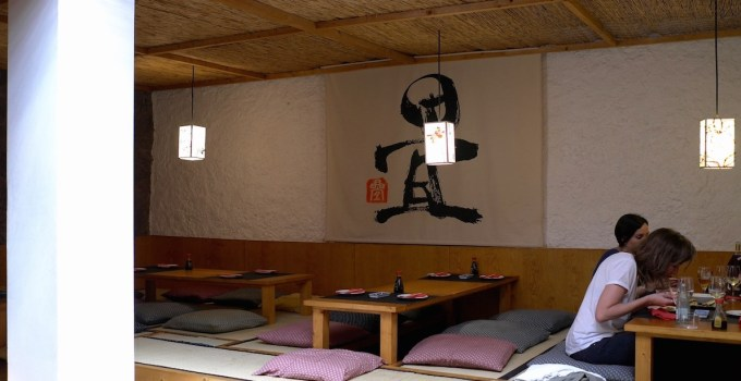 Tatami Room, Japanese, Poble Sec