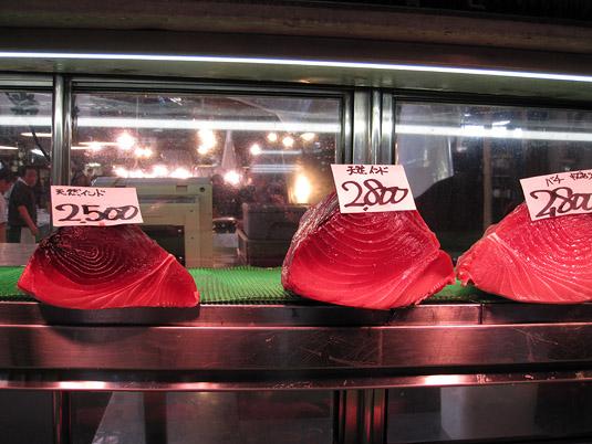Red tuna, at Tokyo's Tsukiji Market.